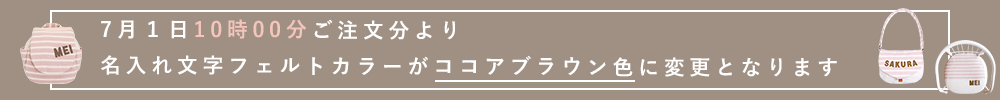 /img/bnr/1000_100_F_cocoa_brown.jpg