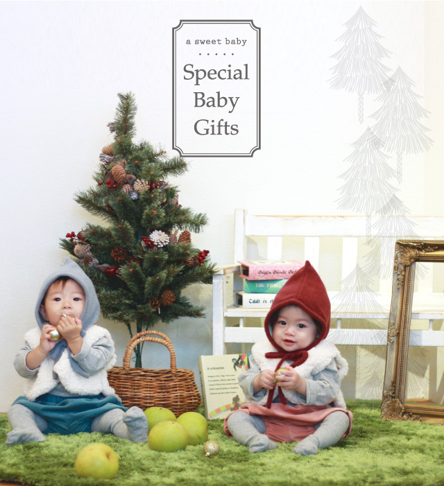 Special Baby Gifts