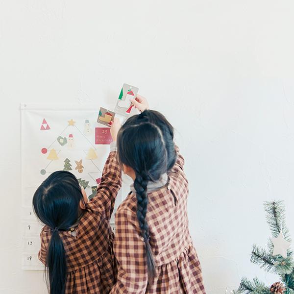 アドベントカレンダー手作りキット