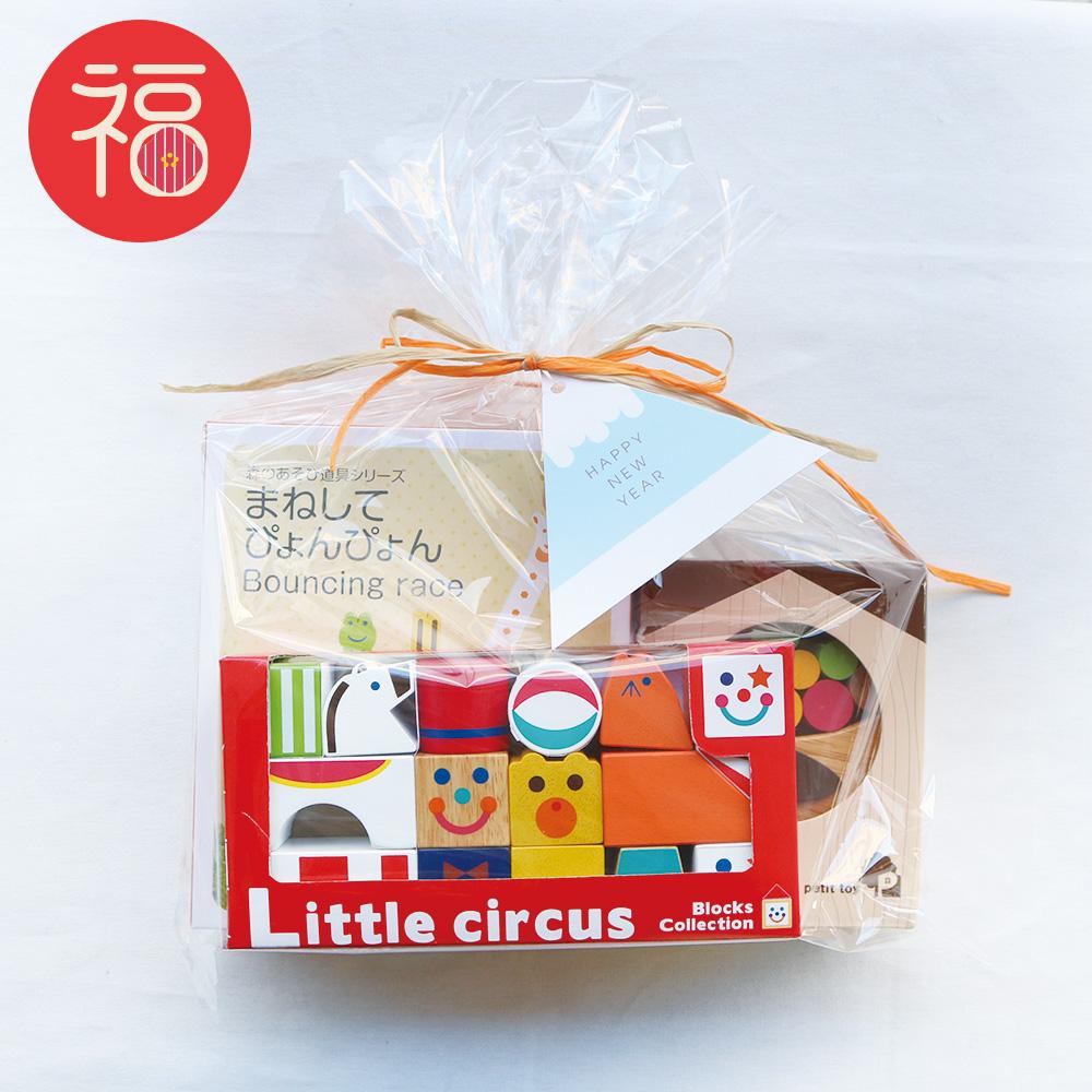 【女の子10000円】クリスマスギフト♪よるくまおさんぽセット